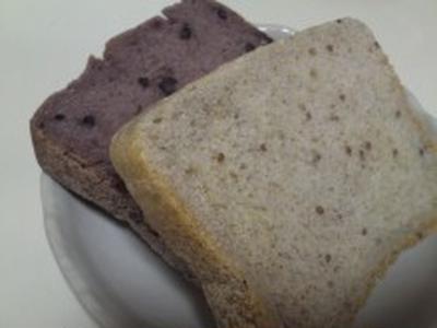 米粉100%パン!と、野菜