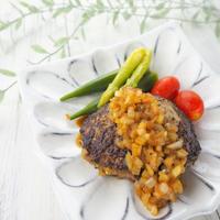 【レシピ・献立】我が家の定番、肉汁ジュワッと柔らかハンバーグ