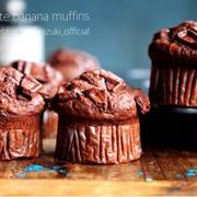 ♡混ぜて焼くだけ♡チョコバナナマフィン♡【#簡単#お菓子#レシピ】
