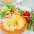 ほっきとアスパラのパングラタン&野菜サラダのワンプレート