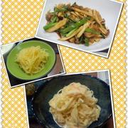 そうめん瓜(金糸瓜)の調理方法と調理例(下処理レシピ付)
