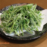 野菜が届いたらとりあえず揚げてみる『水耕せりの天ぷら』~おおいたクッキングアンバサダー~