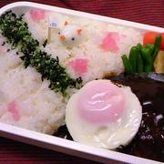 今日のお弁当  第150号 ~目玉焼きハンバーグ~