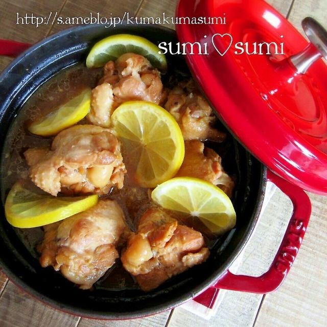ストウブの中の鶏手羽のはちみつレモン煮