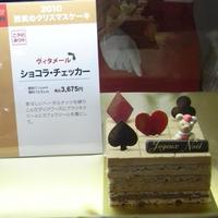 クリスマスケーキ試食会*2010西武食品館クリスマスケーキ試食会②