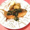 鮭のソテー パセリソース
