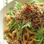 肉味噌マーラー麺