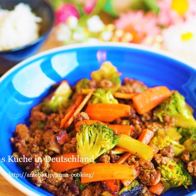 【主菜】主婦の永遠のテーマ。簡単に冷蔵庫をお掃除♡野菜たっぷりピリ辛そぼろ