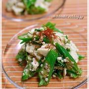 サッパリ夏おかず♪豆腐×オクラの簡単レシピ
