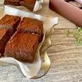 自分へのご褒美♡手作り生チョコケーキ