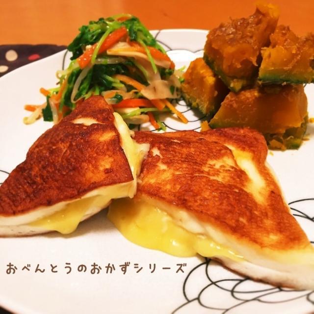 *30分で3品♡豆苗のナムル♡チーズはんぺん♡かぼちゃの煮物