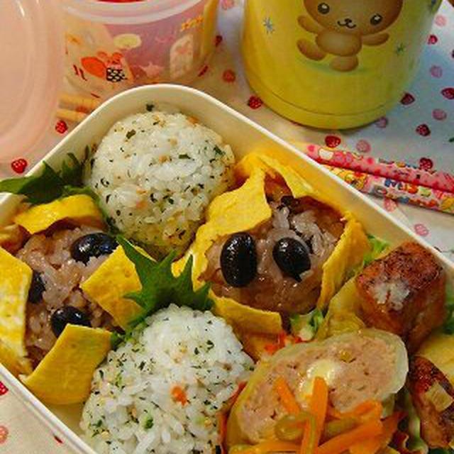 女子高生のお弁当(黒豆おこわ・チ?ズinロ?ルキャベツとジャ?マンポテト)