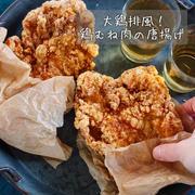 ♡大鶏排(ダージーパイ)風♡鶏むね肉の唐揚げ♡【#簡単レシピ #五香粉なし #節約 #台湾フード】