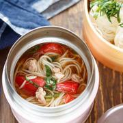 ツナとトマトの冷製そうめん【#簡単 #節約 #時短 #そうめん #つけ麺 #スープジャー】