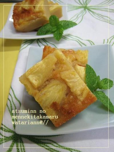 簡単米粉のトロピカルケーキ☆親子でできるおやつ作り&ごーくんのメモ帳