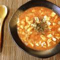 旨み即完成。だしクミンの美味海老トマト卵とじスープ(糖質7.4g)