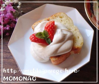 脂質オフ(^^)乳製品不使用100%豆腐クリームのせて♪フレッシュ苺パウンドケーキ