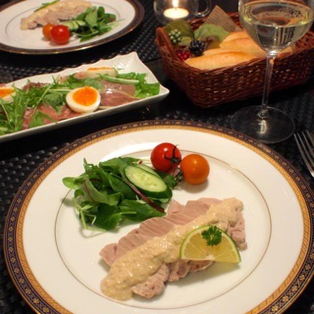 豚ヒレ肉のツナソース&生ハムと水菜のサラダ