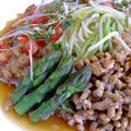 野菜いっぱいのみぞれ納豆パスタ