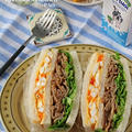 具が混ざらず美味しい♪焼肉エッグサンドウィッチ!