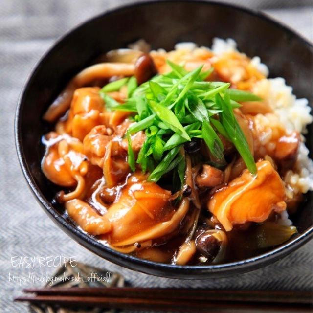 ♡甘辛生姜あんかけごはん♡【#鶏肉#きのこ#丼#簡単レシピ】