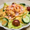 サイゼリヤ風、ボイル甘エビのサラダ。簡単だけとちょっと面倒(笑)なサラダ。