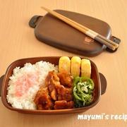 簡単!お弁当レシピ~フライパンで3品!時短できるお弁当~