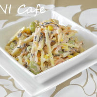 筍とひじきの焼き明太サラダ