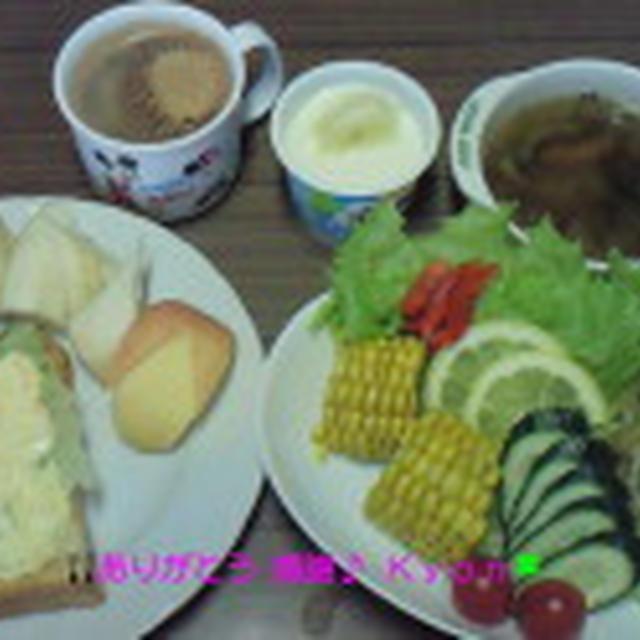 Good-morning Kyonのエッグトースト~フルーツ盛り&コンソメ野菜スープ&野菜サラダ