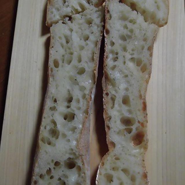 ドミニクスクールで習ったフランスパン~復習♪