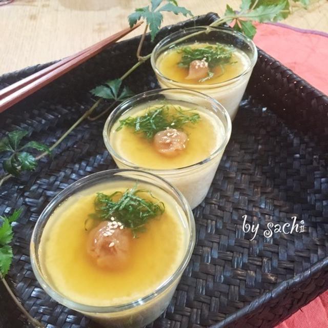 ひんやりさっぱりの梅の冷製茶碗蒸し