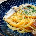 エリンギとベーコンの塩麹のパスタの作り方/レシピ