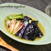 【ヤマキだし部】揚げ野菜の冷やし出汁がけ。とろみをつけずにさっぱりと。