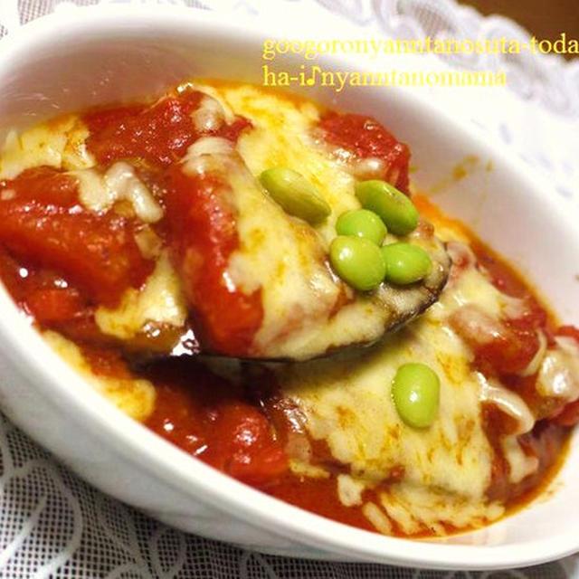 レトルト食品を使った<茄子のトマトソースグラタン>と八色スイカ♪と<ゴーヤの煮びたし>1位!?