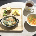 取り分けレシピ☆ほうれん草のマカロニグラタン【離乳食完了期〜幼児食】