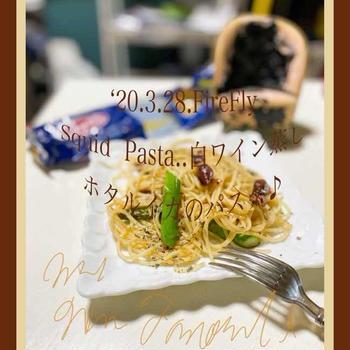 夕食に、ホタルイカの白ワイン蒸しパスタ作り〜♪