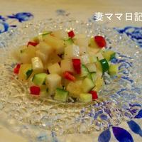 レモンペパーミックスで「パイナップル入り大根サラダ」♪
