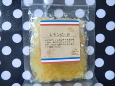 ミルクのふわふわムース(レモンピール入り)