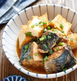 サバ缶と厚揚げの味噌煮【#作り置き #簡単 #節約 #時短 #煮込みは3分 #主食】