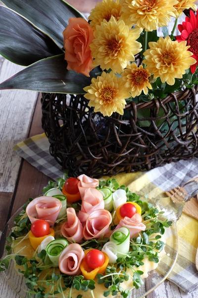 花と料理を楽しむ♪ハッピーハロウィン(花畑さらだ)