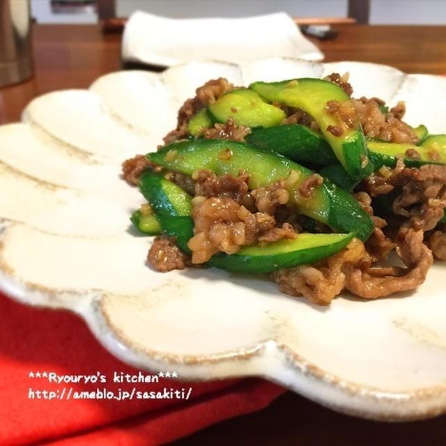 *【レシピ】牛肉ときゅうりのオイスターソース炒め*
