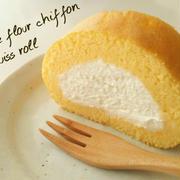 米粉100%のシフォンロールケーキ