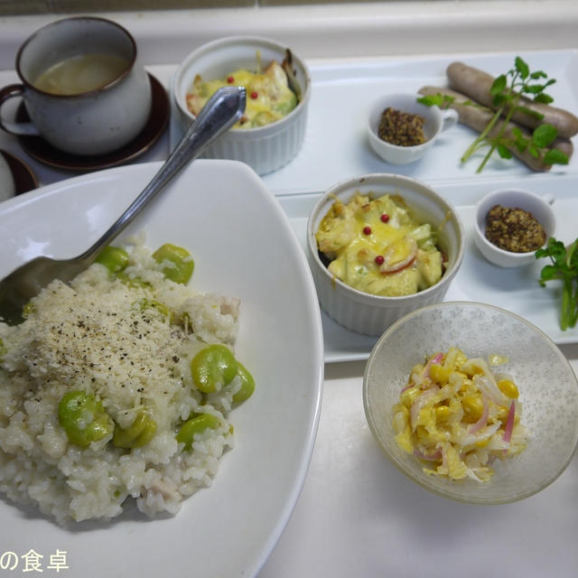 空豆お惣菜、続行!