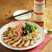 デュワーズウイスキーで鶏むね肉のウイスキーチキン&美味しいハイボール