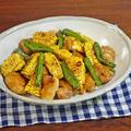 やみつきになるトウモロコシと鶏肉の甘辛 照り焼き