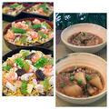 リクエストでレッスンは大好評の五目バラちらし寿司と副菜です!! by pentaさん