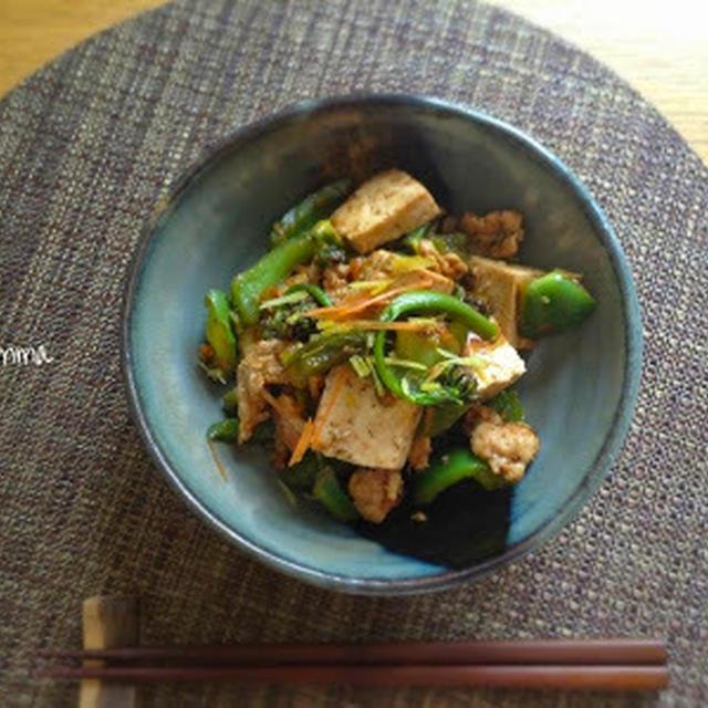 豚肉とお豆腐とペッパーの味噌炒め