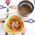 〜ゆる糖質オフ〜錦糸卵がいい感じ「焼き鳥丼」の曲げわっぱ弁当