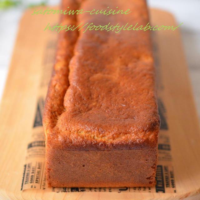 米粉で作るバナナパウンドケーキ☆ふんわり&しっとり♪バター不使用