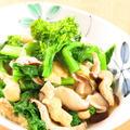 簡単和総菜♪菜の花と椎茸の薄揚げの煮物 by kaana57さん